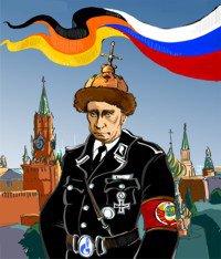 Путин приказал войскам и соединениям, принимавшим участие в военных учениях, вернуться в части, - Песков