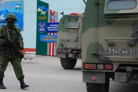 Моряки Севастопольского отряда морской охраны благодарят Никопольчан за поддержку (аудио)